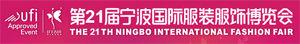Ningbo International Fashion Fair 2018