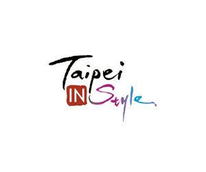 Taipei IN Style 2018