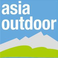 Asia Outdoor 2018