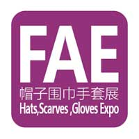 Shanghai International Hats, Scarves, Gloves Expo 2019
