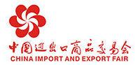 Canton Fair–China Export & Import Fair 2018