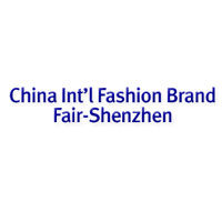The 19th China International Fashion Brand Fair-Shenzhen 2019