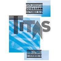 Taipei Innovative Textile Application Show (TITAS)-2019