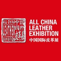 All China Leather Exhibition 2019