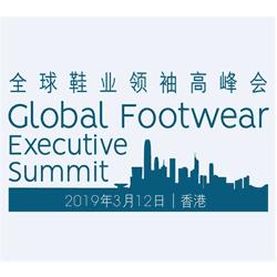 The Global Footwear Executive Summit 2019