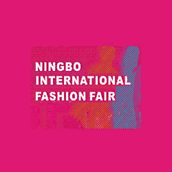 Ningbo International Fashion Fair 2019