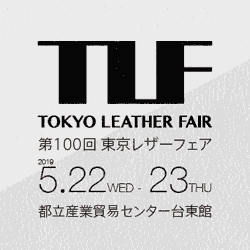 The 100th TOKYO LEATHER FAIR 2019