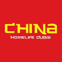 China Homelife Dubai 2019