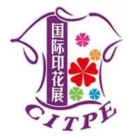 China International Textile Printing Industrial Technology Expo (CITPE) 2019