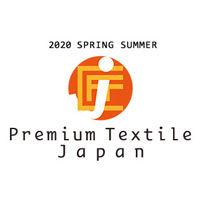 Premium Textile Japan 2020 Spring/Summer