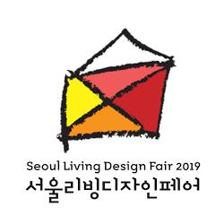 Seoul Living Design Fair 2020