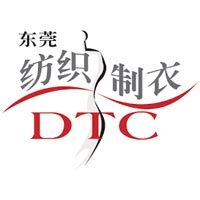 DTC 2020 - China Dongguan Textile & Clothing Industry Fair