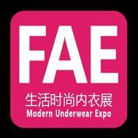 Shanghai International Modern Underwear Expo 2020