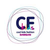Cool Kids Fashion Shanghai 2020