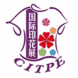 China International Textile Printing Industrial Technology Expo (CITPE) 2020