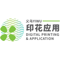 The 7th China Yiwu International Trade Fair For Digital Printing Technology & Application 2020