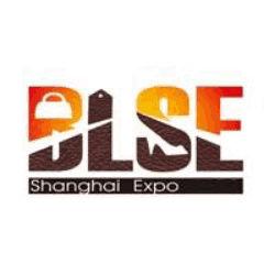 Shanghai International Bags Leather Handbags Exhibition 2020