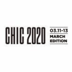 China Trade Fair 2020.China International Fashion Fair 2020 March Edition March