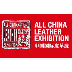 All China Leather Exhibition 2021