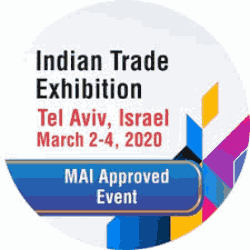 Indian Trade Exhibition 2020